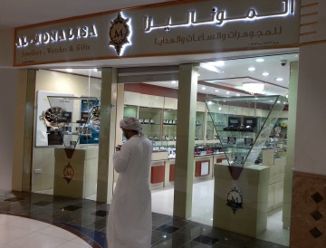 New Luxury Boutique in Oman from Seculus  Partner Al Monalisa