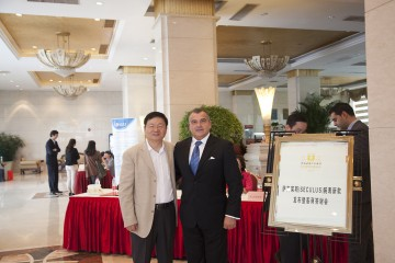 Mr. Chen Hong Wu, Vice-General Manager of Shanghai Waigaoqiao Horological International Trade Co. company with Mr. Carreno Hernan, Sales Manager of Seculus International company.