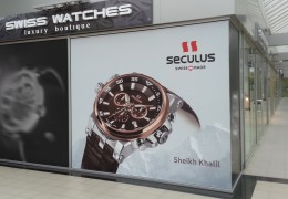 Point of Sales in Ukraine – Swiss Watches Luxury Boutique