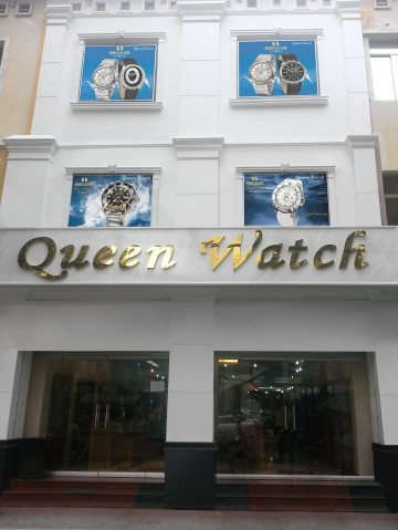 One of Queen Watch & Jewellery shops Hô Chi Minh-City (Vietnam)